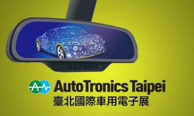 Hawyang to attend AutoTronics Taipei 2019